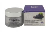 Крем для обличчя Uviox® і червоний виноград